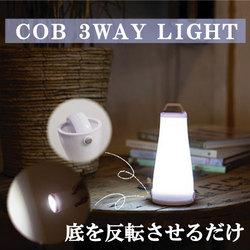 COB 3WAY LIGHT