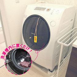 洗濯槽シリカでカラッと110番